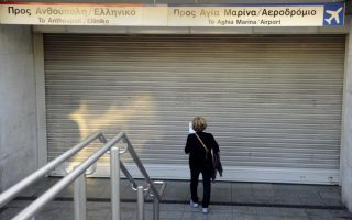 athens-metro-workers-walking-off-the-job-on-friday-morning