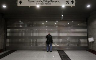 athens-metro-isap-workers-to-hold-work-stoppage-on-thursday