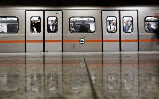panepistimio-metro-station-to-close-ahead-of-rally