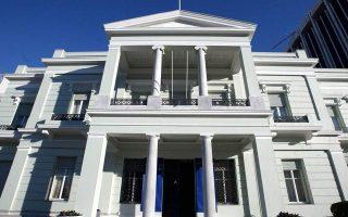 mfa-welcomes-measures-to-disinter-identify-fallen-greek-soldiers-in-albania