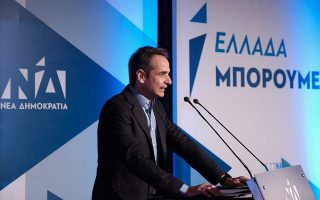 nd-leader-accuses-gov-amp-8217-t-of-amp-8216-betraying-amp-8217-greek-people-with-prespes-deal