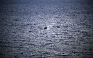 at-least-15-dead-as-migrant-boat-sinks-off-greek-island