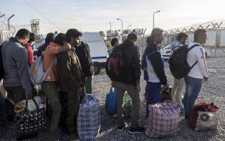 illegal-migrants-repatriated-to-georgia-and-pakistan
