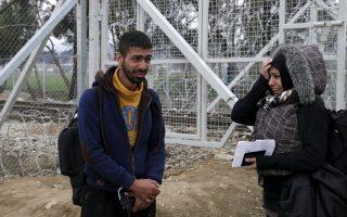 anguish-on-greece-fyrom-border-as-skopje-tightens-refugee-controls