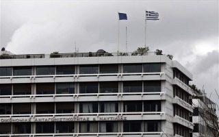 gov-amp-8217-t-figures-show-2-4-bln-euro-fiscal-gap-amid-high-tax-rebates