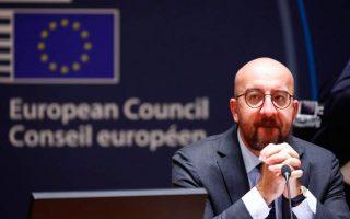 eu-leaders-to-discuss-belarus-on-wednesday