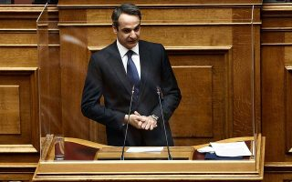 mitsotakis-announces-military-spending-to-counter-turkish-aggression