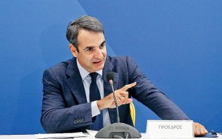 mitsotakis-to-stress-importance-of-european-elections-in-party-meeting