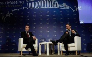 nd-leader-says-he-plans-to-set-up-digital-reform-ministry