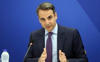mitsotakis-calls-for-establishment-of-private-universities