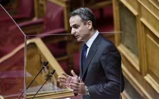 extension-of-territorial-waters-in-ionian-sea-ratified0