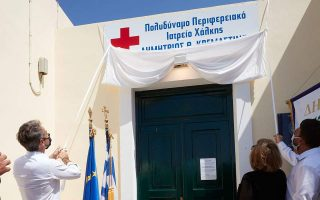pm-travels-to-halki-to-inaugurate-new-clinic