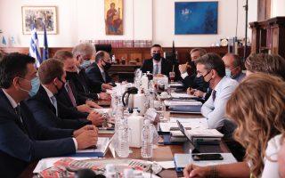 greek-pm-has-talks-in-thessaloniki-ahead-of-trade-fair