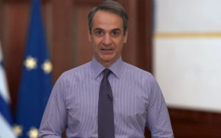 pm-says-gov-gr-portal-to-be-available-as-mobile-app-next-week0