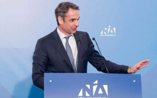 mitsotakis-to-start-two-day-visit-to-the-us