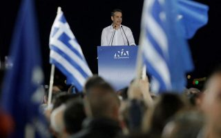 amp-8216-greece-will-turn-blue-on-sunday-night-amp-8217-says-nd-leader-in-final-campaign-speech