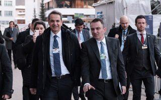 foreign-investors-upbeat-on-greek-outlook-gov-t-sources-say