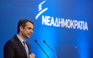 nd-solidifies-10-point-lead-over-leftist-syriza-in-poll