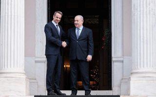 mitsotakis-netanyahu-reaffirm-close-bilateral-ties