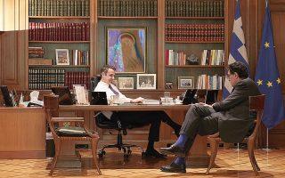 government-prepared-to-do-what-it-takes-pm-mitsotakis-tells-kathimerini