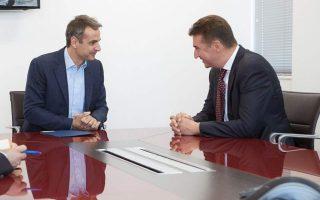 mitsotakis-meets-with-serbian-ambassador