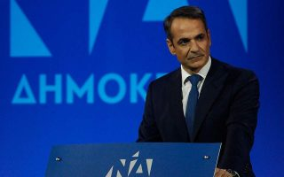greek-pm-hails-chirac-s-legacy