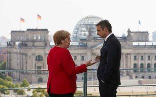 berlin-forum-set-to-boost-german-greek-cooperation