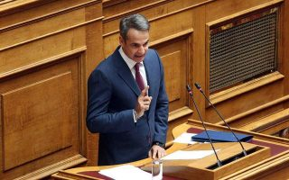 pm-mitsotakis-says-budget-bolsters-middle-class-spurs-growth
