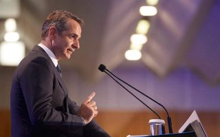 greece-must-restore-its-credibility-prime-minister-says