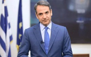 pm-sends-message-of-support-to-diaspora-greeks