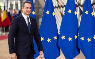 pm-meets-with-five-eu-leaders-over-bloc-amp-8217-s-budget