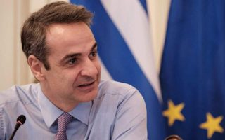 greek-pm-backs-joint-eu-purchase-of-patent-rights-for-covid-19-vaccine-tests