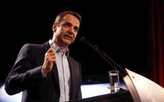 nd-resubmits-greek-diaspora-vote-proposal0