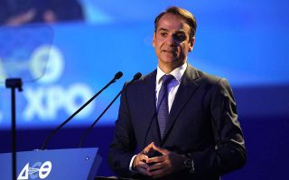 mitsotakis-vows-to-cut-taxes-social-security-contributions