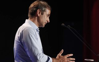 mitsotakis-vows-to-end-overtaxation-of-middle-class