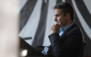 mitsotakis-to-explore-us-business-opportunities