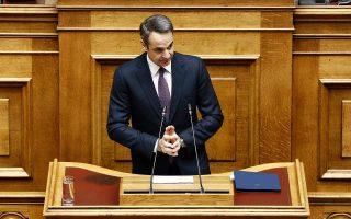 political-leaders-debate-new-coronavirus-measures-in-parliament