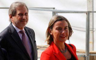 eu-officials-in-turkey-to-discuss-faltering-membership-bid