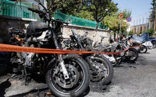 precinct-near-athens-university-dorm-attacked-with-molotov-cocktails