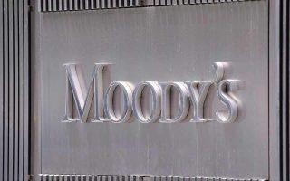 moody-s-calls-eu-resources-a-credit-positive-for-greece