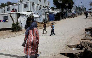 half-of-moria-migrant-camp-population-is-women-and-children-ngo-says