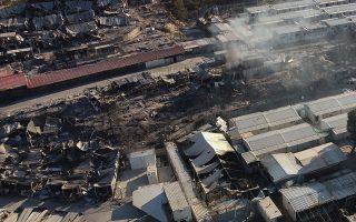 washington-coordinating-with-greek-government-eu-over-moria-fire-response