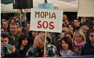lesvos-on-strike-in-protest-against-becoming-migrant-amp-8216-prison-amp-8217