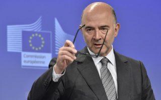 greece-will-need-post-program-surveillance-moscovici-says