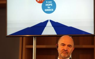 moscovici-says-greece-will-be-sovereign-after-bailout