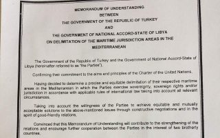turkish-libya-agreement-contravenes-law-of-the-sea-diplomats-say