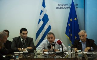 greece-amp-8217-s-migration-minister-rejects-calls-for-open-border-policy