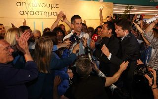 record-number-of-parties-in-athens-amp-8217-next-municipal-council