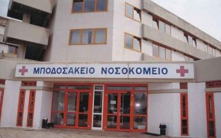 hospital-in-northern-greece-closes-er-due-to-lack-of-doctors