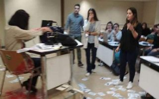 multiple-vandal-attacks-said-to-be-in-support-of-jailed-anarchists